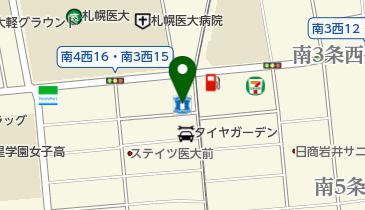 札幌市 コンビニ バイト