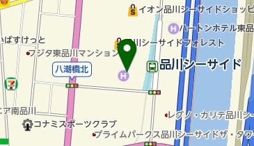 ローソン 品川シーサイドフォレスト店の地図画像
