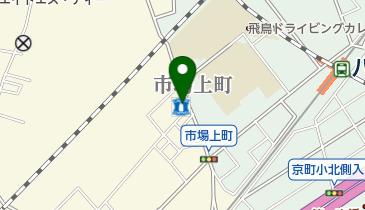 神奈川県横浜市鶴見区市場上町のローソン一覧 - NAVITIME