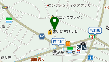 ローソンストア100 LS新宿住吉町店の地図画像