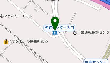 ローソン 幕張免許センター店の地図画像