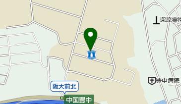ローソン 大阪大学豊中キャンパス店の地図画像