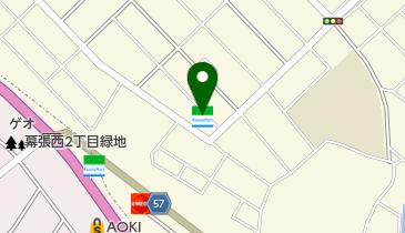 市 番号 郵便 花見川 千葉 区