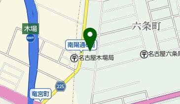 愛知県名古屋市南区南陽通のファミリーマート一覧 - NAVITIME