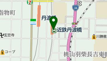 時刻 橋 表 京阪 丹波 駅