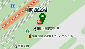 ファミリーマート 関空第一ターミナル4階店の地図画像