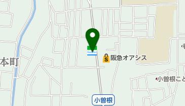 阪急オアシス 楽天ペイ