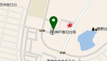 予報 市 天気 西区 神戸