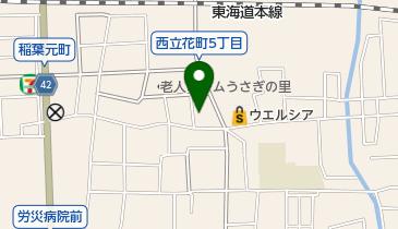 稲葉 元町 尼崎