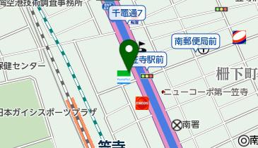 愛知県名古屋市南区寺部通のファミリーマート一覧 - NAVITIME