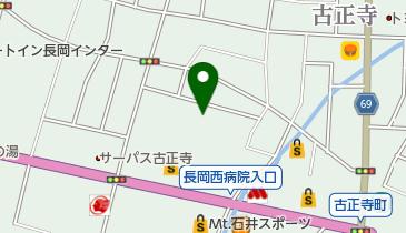 自遊空間 長岡古正寺店の地図画像