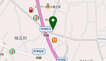 アプレシオ富士宮店の地図画像