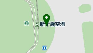 無印良品 MUJI to GO 新千歳空港店の地図画像