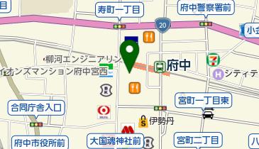 無印良品 Cafe&Meal MUJI府中ル・シーニュ  店の地図画像