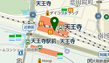 無印良品 天王寺MIO店の地図画像