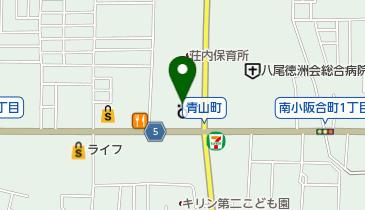 大阪府八尾市荘内町のトイレ一覧 - NAVITIME