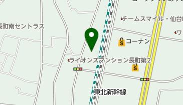 仙台市長町コミュニティーセンター トイレの地図画像