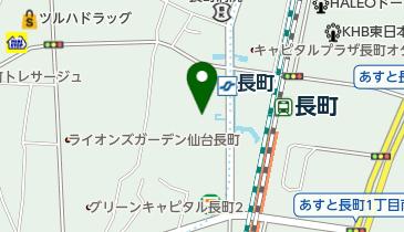 仙台市太白区文化センター トイレの地図画像
