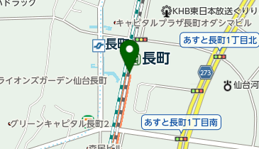 tekute長町 トイレの地図画像