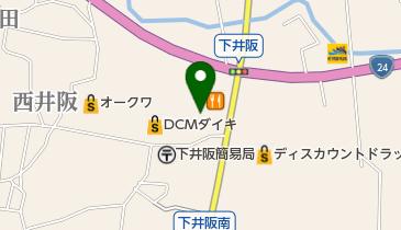 バーミヤン 和歌山打田店の地図画像