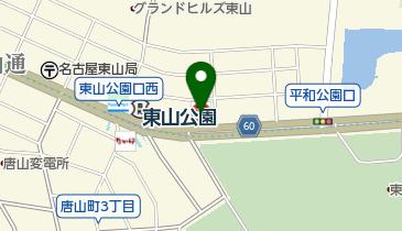 ガスト 東山公園店(から好し取扱店)の地図画像