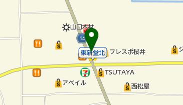 ソフトバンク桜井の地図画像