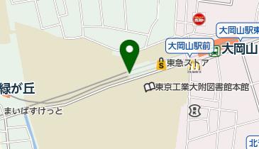 大岡山駅前第二駐輪場の地図画像