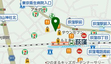 エコステーション21 タウンセブン指定駐輪場の地図画像