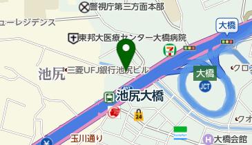 目黒区立池尻大橋北口駐輪場の地図画像