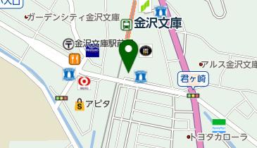 表 金沢 時刻 文庫 駅