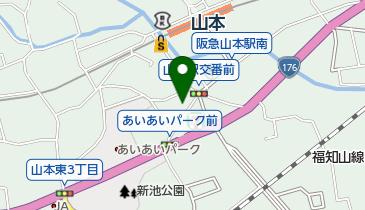 宝塚 モバイル