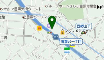 トヨタレンタカ- 中目黒山手通りの地図画像