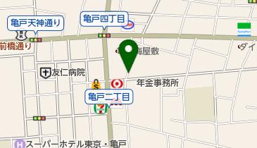 ニッポン レンタカー 亀戸