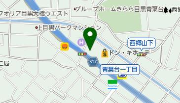 トヨタレンタリース 中目黒山手通り店の地図画像