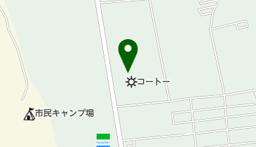 藤原 フラミンゴ