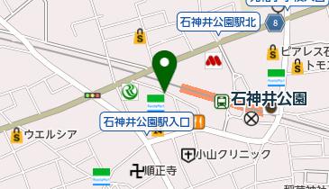 パチンコ 石神井 公園