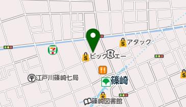 篠崎 ベルシティ