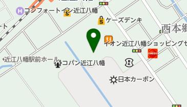 近江 八幡 映画