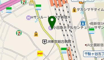 小田急ホテルセンチュリーサザンタワーの地図画像