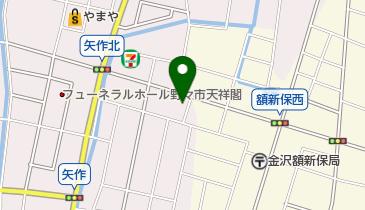 ネッツトヨタ石川 南店の地図画像