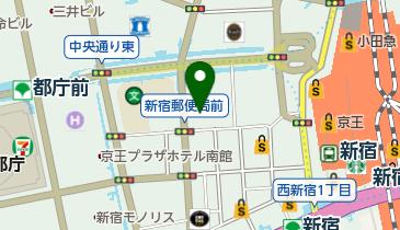 新宿郵便局 ゆうちょ銀行 新宿店の地図画像