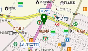 局 現在地 郵便 近く の 水戸 駅