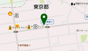 局 大泉 郵便 大泉郵便局 (東京都)