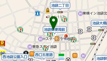 局 豊島 窓口 郵便