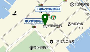 千葉中央郵便局の地図画像