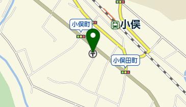 市 町 足利 小俣 イズム鉱業株式会社|関東建設工業株式会社