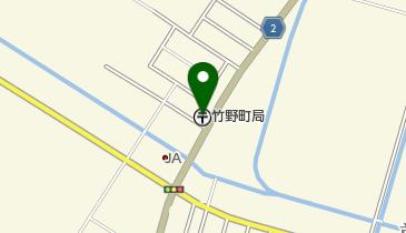 竹野町郵便局」(新潟市西蒲区-郵便局-〒953-0023)の地図/アクセス/地点 ...
