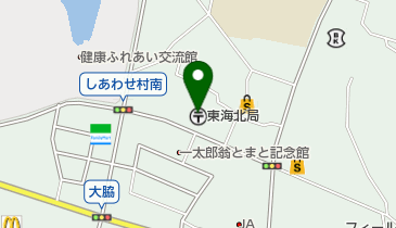 愛知県東海市荒尾町の郵便局一覧 - NAVITIME