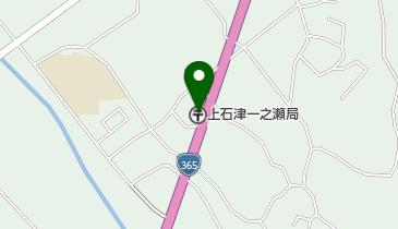 大垣 郵便 局 営業 時間