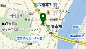 市 番号 区 郵便 広島 中